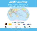 Экспедитор Hong Kong EMS столба Hong Kong к Израилю