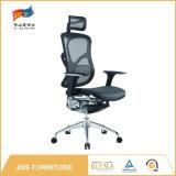 Berühmter Gewebe-Entwerferrecliner-Büro-Gewebe-Besucher-Stuhl