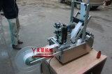 Máquina de etiquetas do frasco redondo de Mt-50semi-Automatic com impressão/máquina de etiquetas de papel da etiqueta