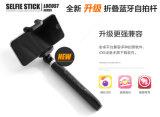 Bâton sans fil Monopod D11-2 de Bluetooth Selfie de conception privée de brevet