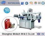 Phiole-Etikettiermaschine (mm-920)