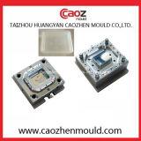 250ml/Good品質の薄い壁の容器型