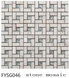 建築材料のタイル(FYSG046)のためのMableの自然な石造りのモザイク