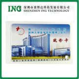 Cartão do PVC da impressão Offset de cor cheia da alta qualidade da fábrica