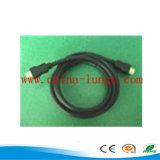 Высокоскоростной HDMI кабель с высоким качеством
