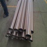 201 304 tubo de acero inoxidable soldado 316 espejos
