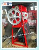 Grano y pulpa de café K15 que separan la máquina del molino de la amoladora