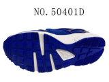 No 50401 шток спорта малышей обувает 2 цвета