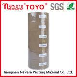 包装紙ボックス包装テープ