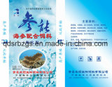 La Chine a fait le sac tissé par pp estampé coloré de plastique pour l'alimentation