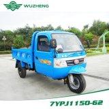 Camion motorisé diesel fermé de trois roues de cargaison avec la cabine de Chine