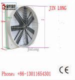 Ventilator de met geringe geluidssterkte van de Uitlaat met het Grote Volume van de Lucht