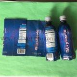 Contrassegni restringibili del PVC di buona stampa per l'imballaggio della bottiglia