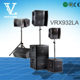 Vrx918s拡声器を受動のSubwooferのスピーカーの使用