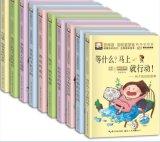 주문 아이들 희극 두꺼운 표지의 책 책 인쇄
