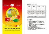 China bildete farbigen Plastik gesponnenen Beutel für Startwert für Zufallsgenerator
