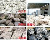 펜치형 좌석 돌과 광석에 사용된 유럽 턱 쇄석기는 더 좋은 품질을%s 가진 세륨을 통과했다