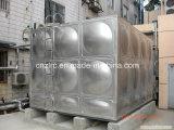 Цистерна с водой нержавеющей стали с охлаждая оборудованием