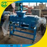 アヒルか鶏またはブタまたは牛は機械、肥料の分離器、固体液体の分離器を排水する
