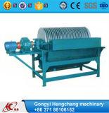 Separatore magnetico ad alta intensità bagnato di alta efficienza per magnetite