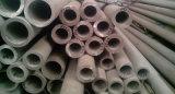 Tubo/tubo dell'acciaio inossidabile