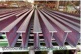 [إي-شبد] فولاذ قطاع جانبيّ