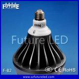 CER anerkannte Fühler-Leuchte der Zukunft-F-B2 druckgießendes aluminium-E27 B22 E14 LED