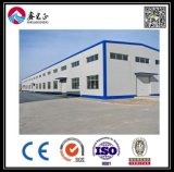 Atelier de structure métallique (BYSS011404)