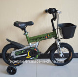 2017年のハンマーのモデル子供の自転車の子供のバイクBMX (FP-KDB-17036)