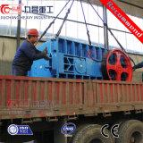 Trituradora de concreto para la construcción con doble Dientes Molino de cilindros
