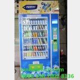 음식 자동 판매기 Zg-10 AAA