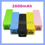 2600mAh Perfume Power Bank für iPhone Samsung Portable Charger mit Keychain