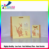 Hot Sale Christmas Gift Paper Bag with Handles