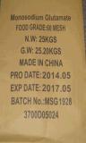 OEM embalaje de grado alimenticio 8-100 malla 99% a granel de glutamato monosódico
