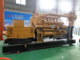 중국 공장에서 CHP 시스템 천연 가스 발전기 (300kw)