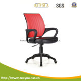 Ineinander greifen-Stuhl/Schwenker-Stuhl/Büro-Stuhl
