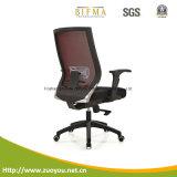 Meubles de bureau/présidence ergonomique/présidence bureau de maille/présidence neuve