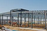 鋼鉄建物及び工場研修会の建物(KXD-SSW1717)