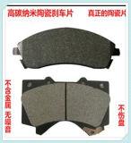 Se No 581012ca00 Hyundai Tiburon OEM OE пусковых площадок тормоза D1104 роторов тормоза оптовой продажи фабрики высокого качества