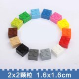 briques compatibles de Lego de synthons en plastique d'Eco de l'ABS 2X2