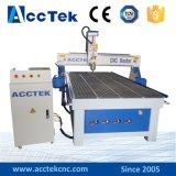 판매를 위한 Akm1325 저가 CNC 대패 목제 새기는 기계