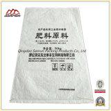 Weißer Plastik-pp. gesponnener Beutel für verpackendüngemittel-Zufuhr