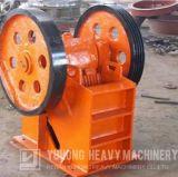 Yuhong Cer Aapproved energiesparende kleine Kiefer-Zerkleinerungsmaschine