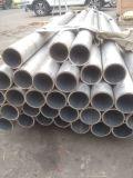 Buis van het aluminium 7075 T6, de Naadloze Buis van het Aluminium, de Uitgedreven Buis van het Aluminium