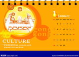 Calendrier de service d'impression de qualité d'annuaire
