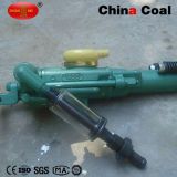 China Coal alta calidad 7655 Rock Drill