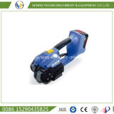 Máquina de embalaje eléctrica (T-200)