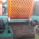Отходы шины для вторичной переработки