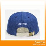 ロゴの2016年の綿プリント急な回復の帽子