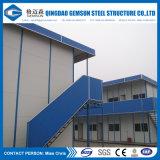 中国の供給の方法によってカスタマイズされるプレハブモジュラー軽い鋼鉄家